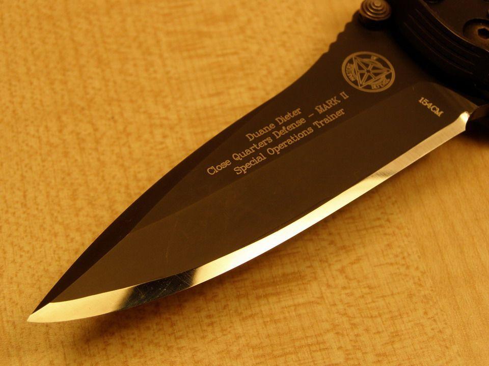 Заточенный нож