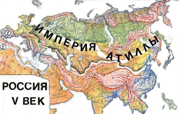 Империя Аттилы