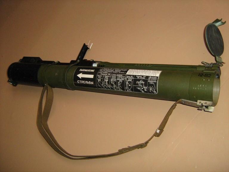 """РПГ-22 """"Нетто"""""""