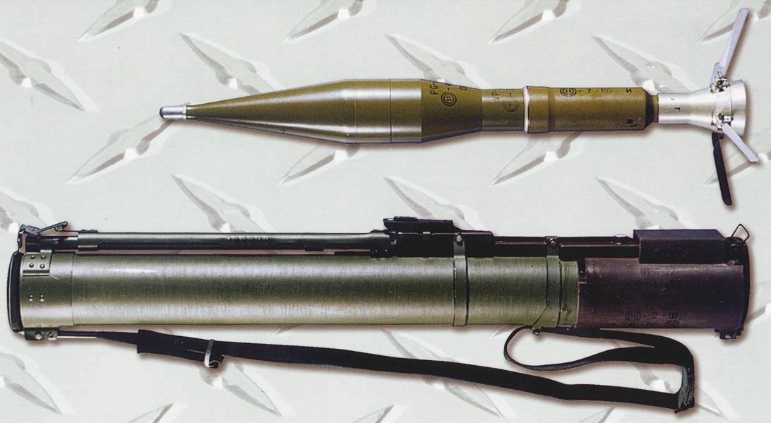 РПГ-22 со снарядом