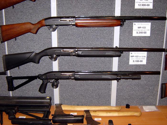 Ружье МР-153
