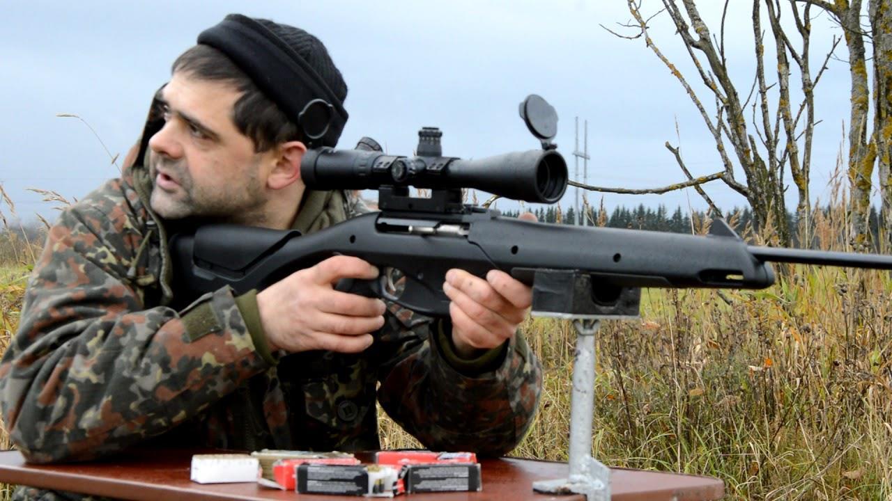 Стрелок с МР-161К