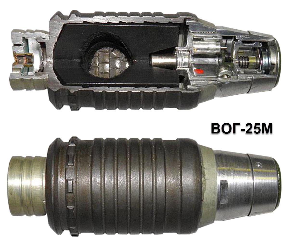 ВОГ-25М