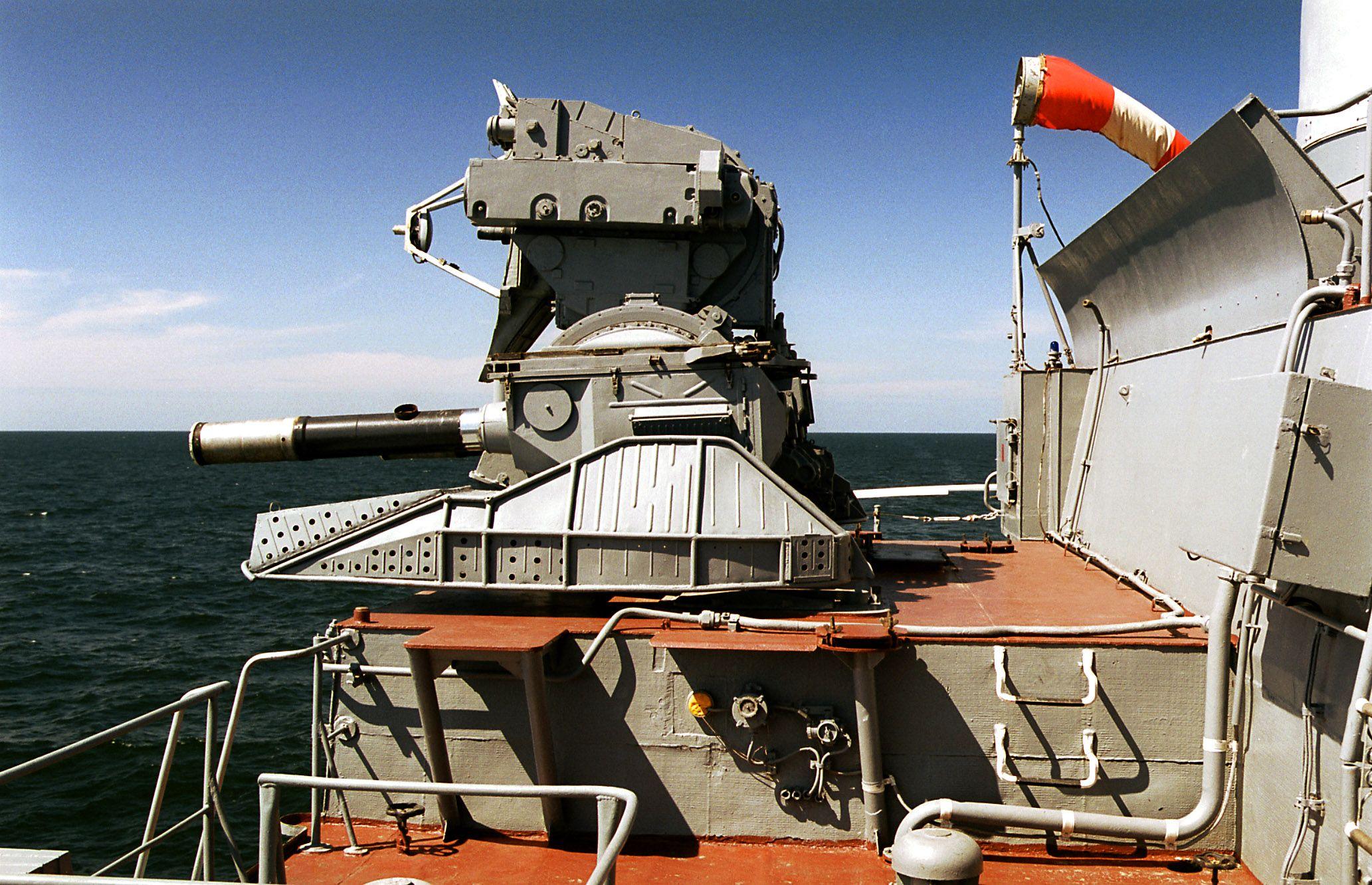 Вооружение фрегатов проекта 11540