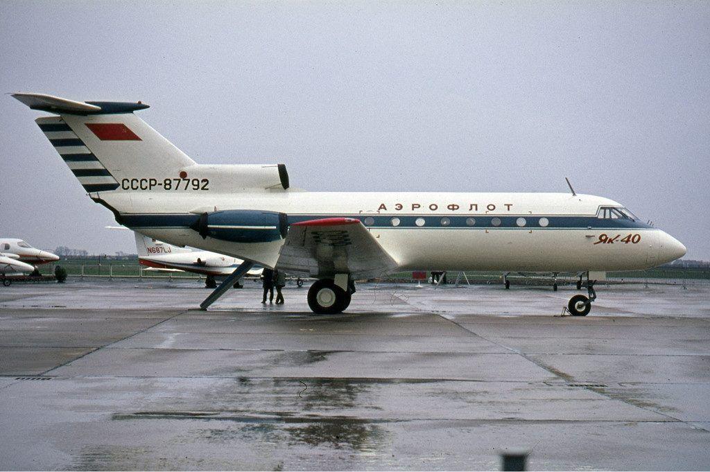 Як-40 Аэрофлота