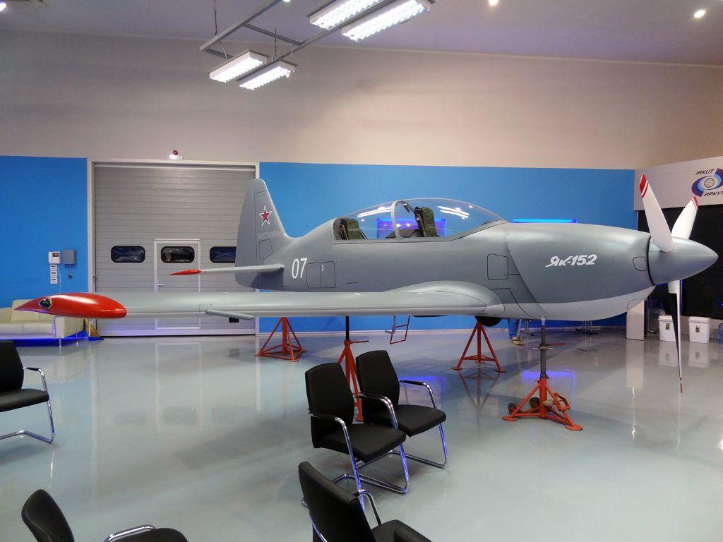 Демонстрационная модель Як-152