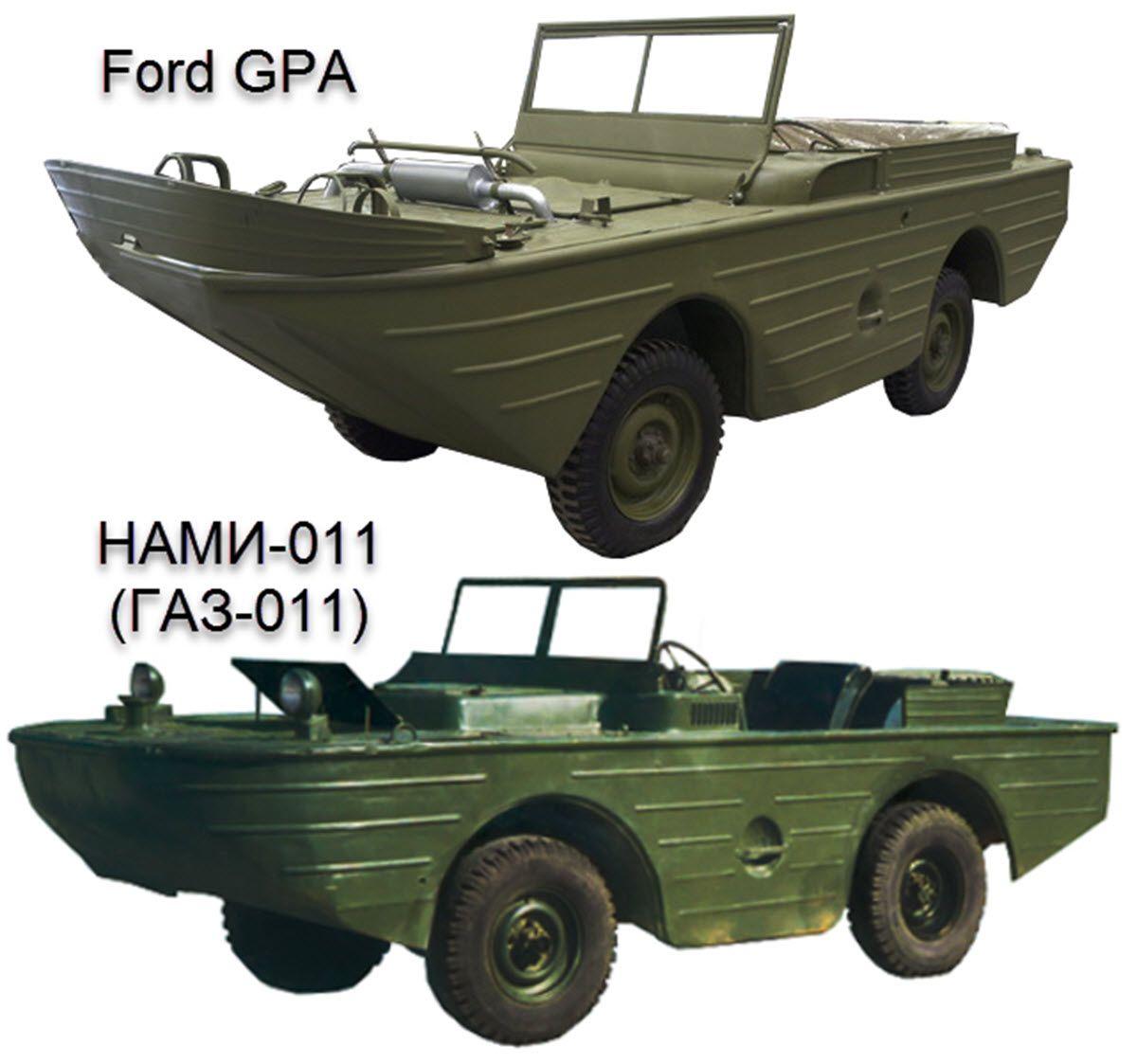 Ford GPA и Нами-011