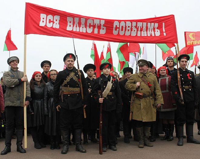 Красная Армия сегодня