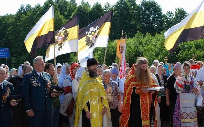 Люди с имперскими флагами