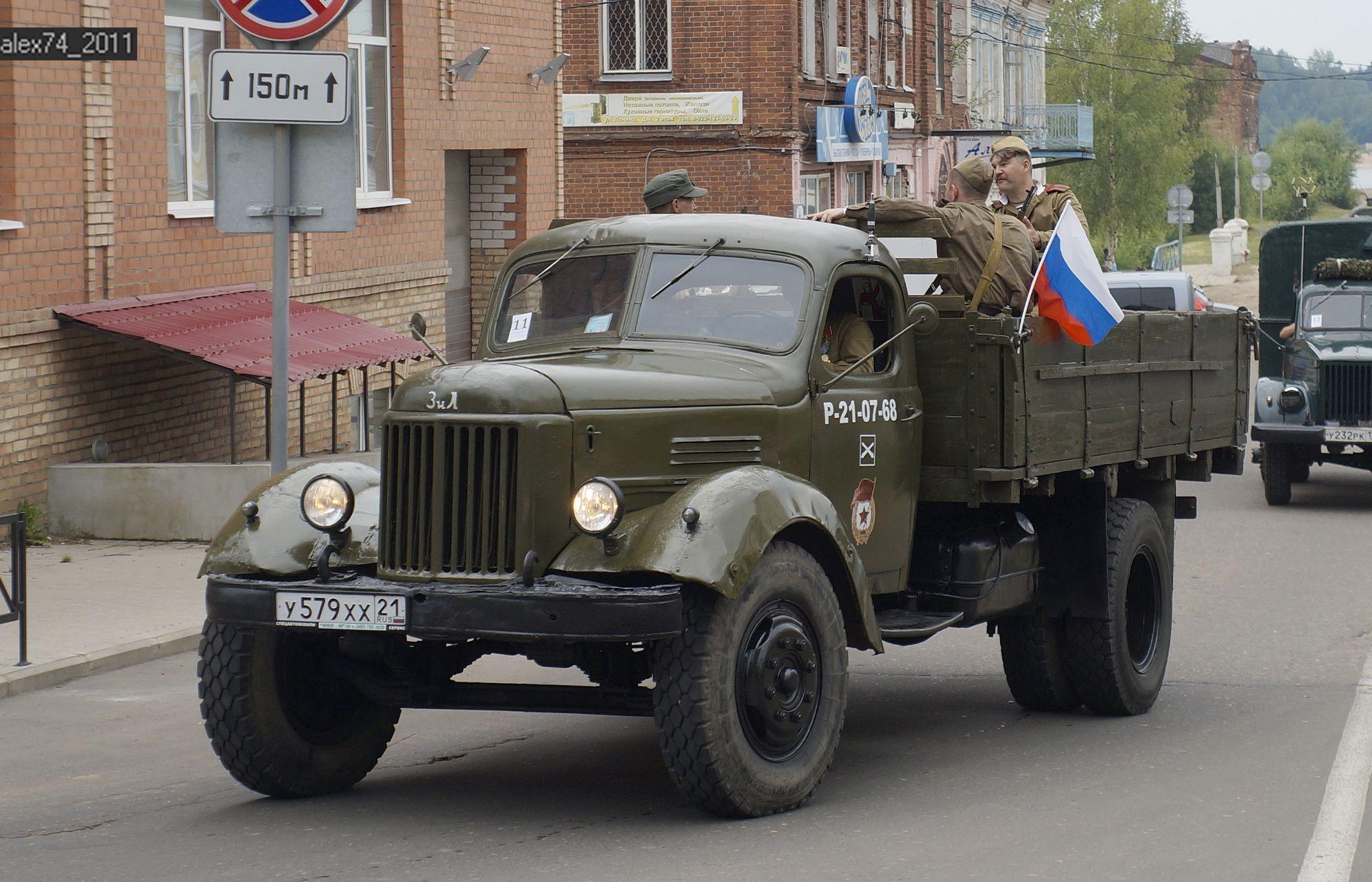 Модификация ЗИЛ-164