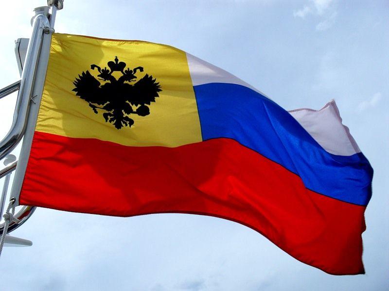 Новый национальный флаг, 1914 год