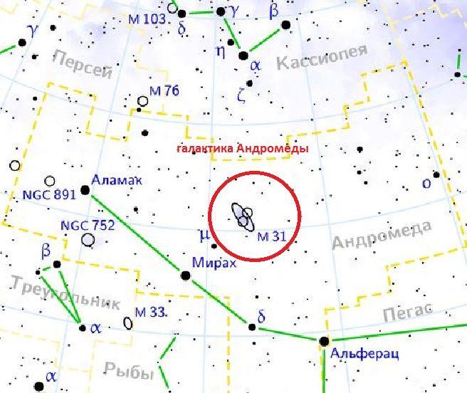 Расположение Андромеды