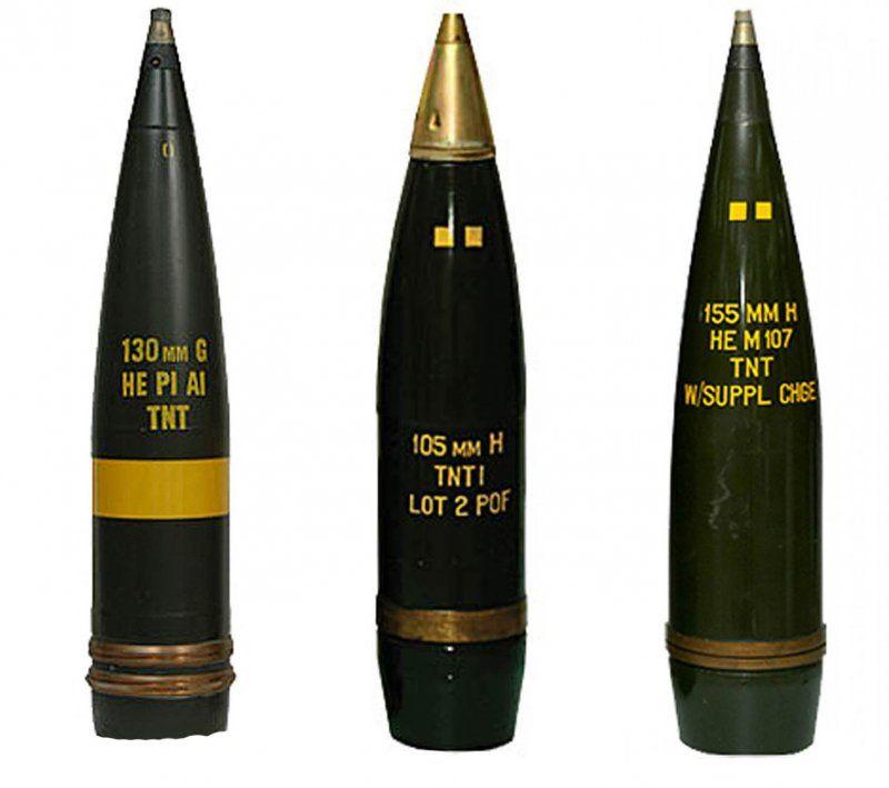 Разновидности фугасных снарядов
