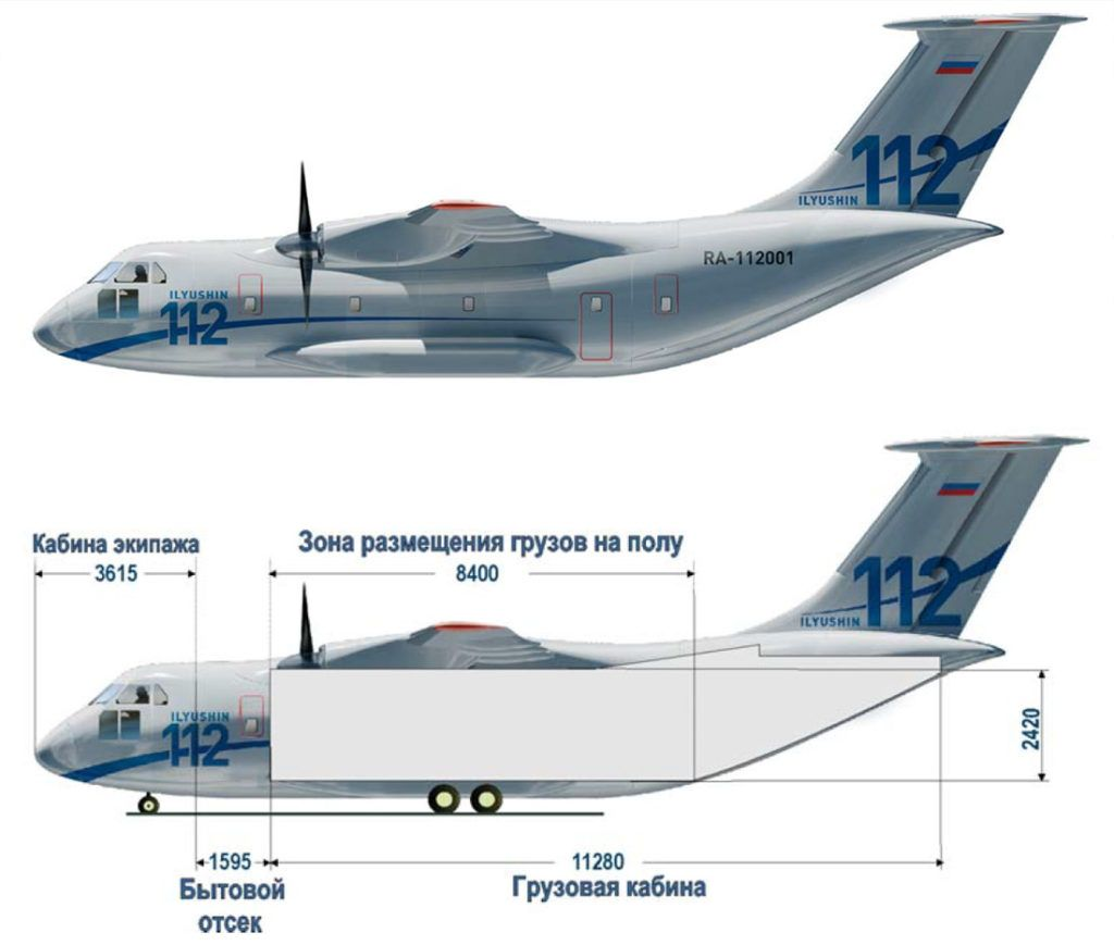 Схема Ил-112
