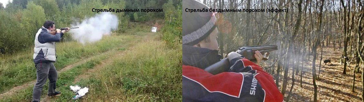 Сравнение стрельбы