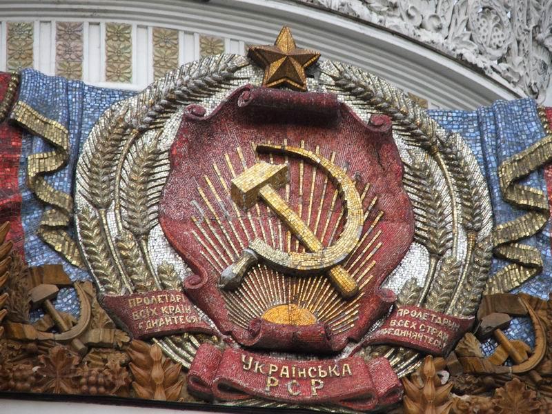 Украинский герб времен СССР