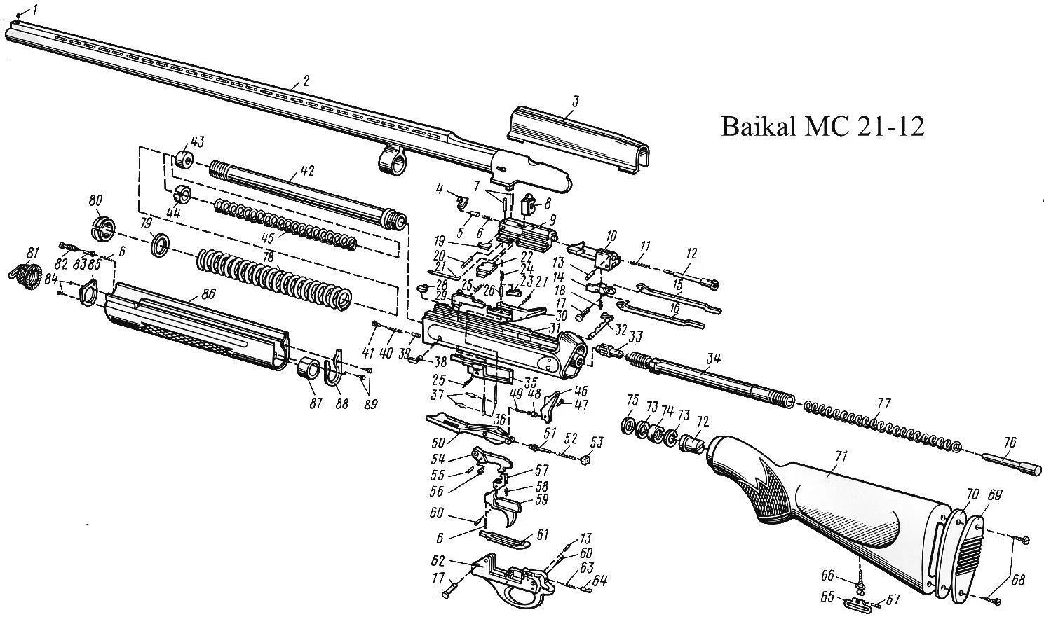 Устройство МЦ-21