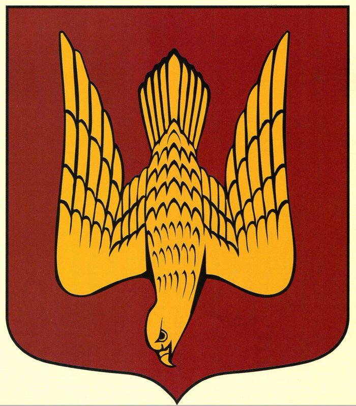Ворон Одина