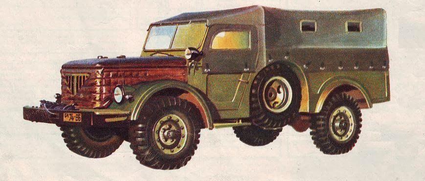 Вторая модель ГАЗ-62
