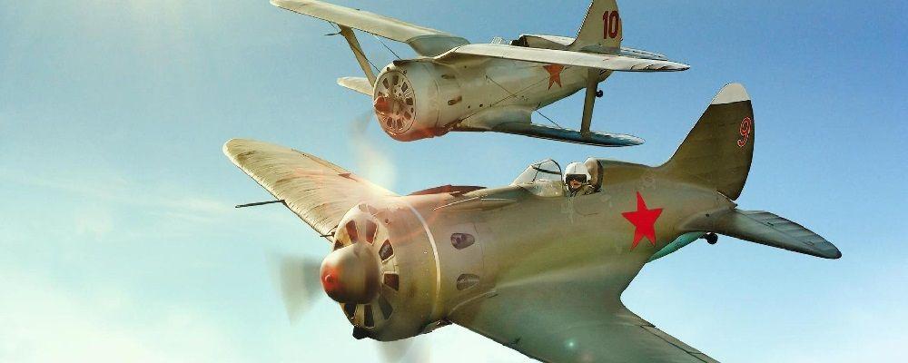 ВВС Красной Армии