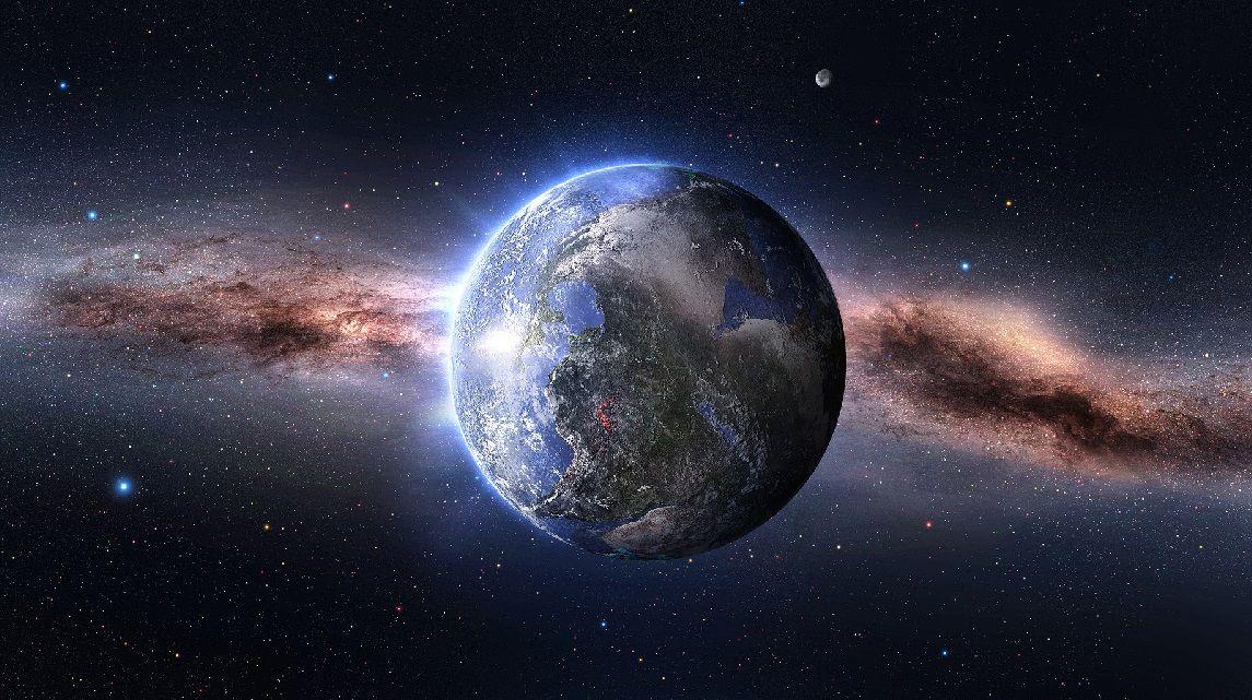Земля и галактика