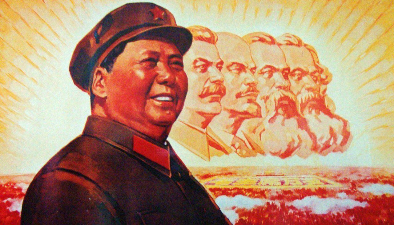 Культ личности Мао