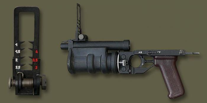 Подствольный гранатомет для ОЦ-14