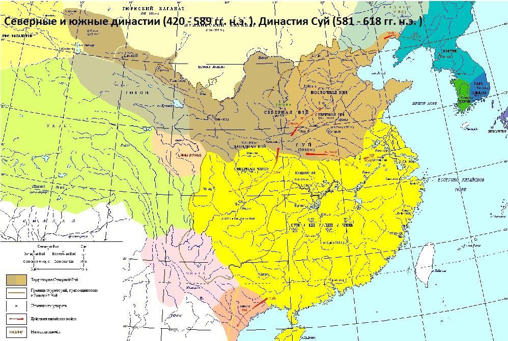 Территория Китая в ранние периоды