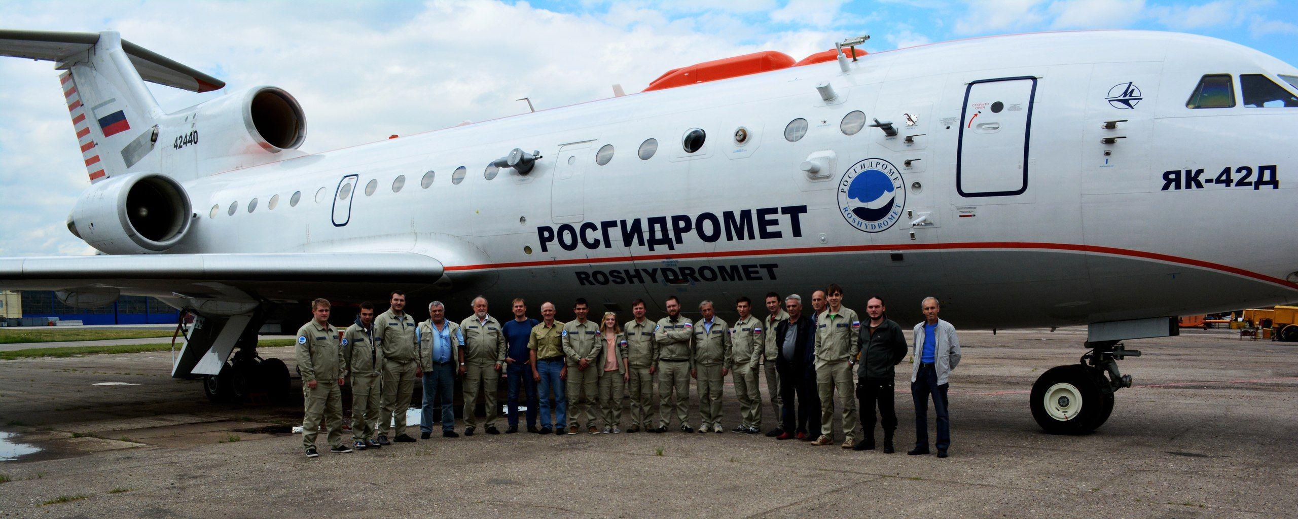 Як-42 с экипажем