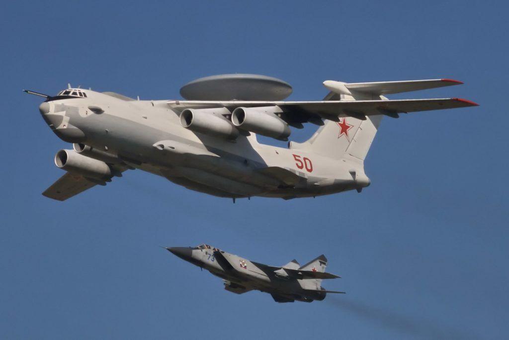 А-50 с сопровождением