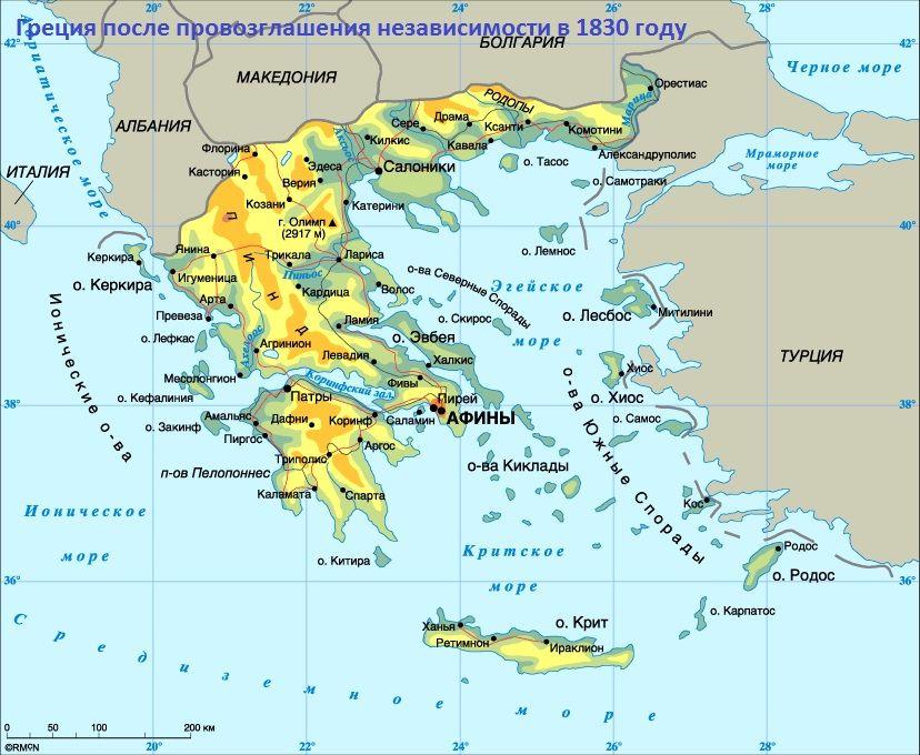 Греция после независимости