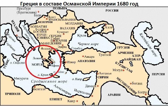 Греция в составе Турции
