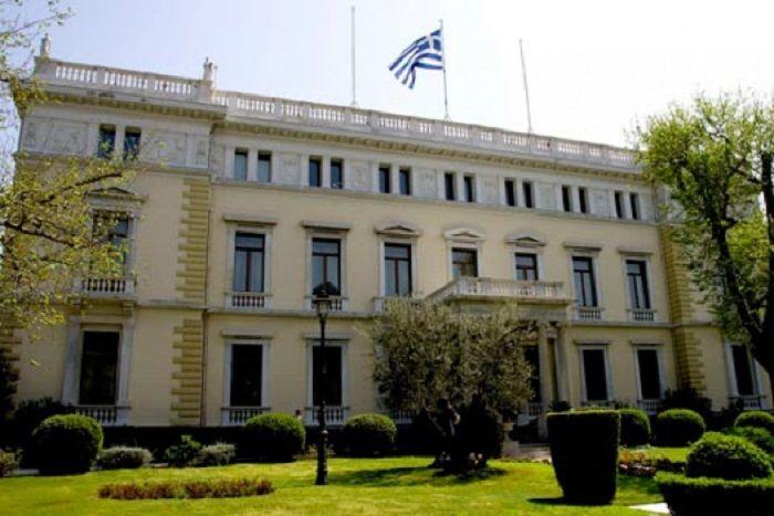 Резиденция президента Греции