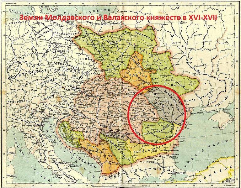 Земли княжеств Валахия и Молдавия