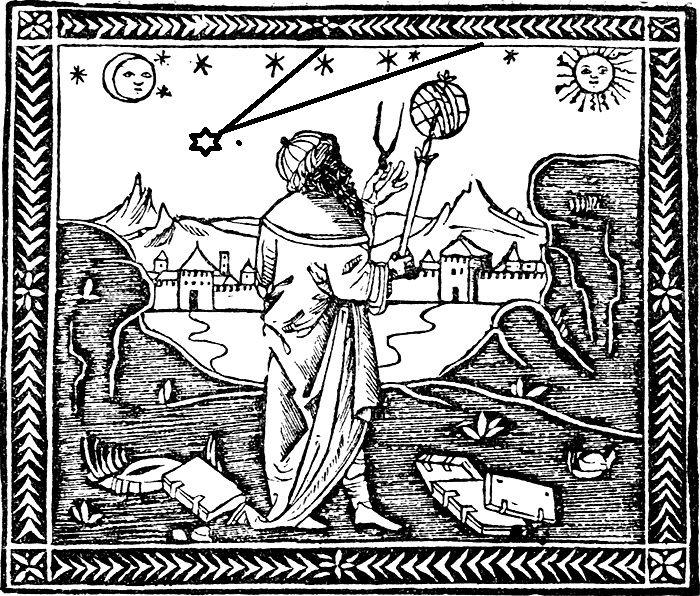 Древние греки и комета