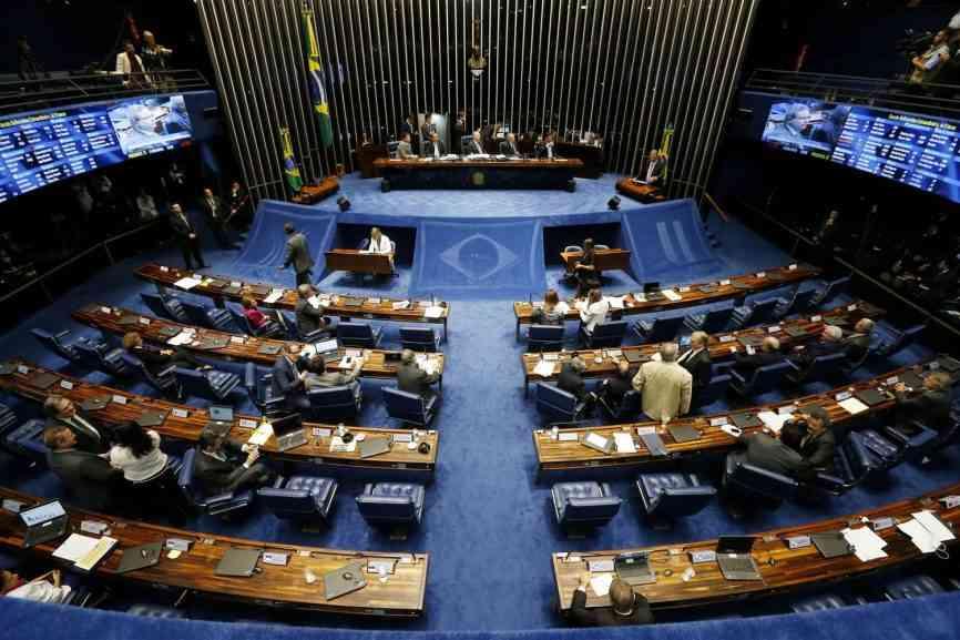 Заседание бразильского сената