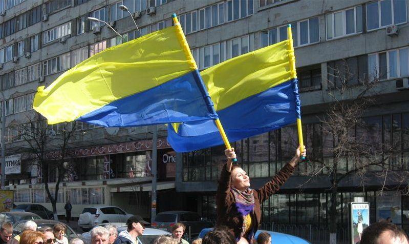 Процессия с флагами