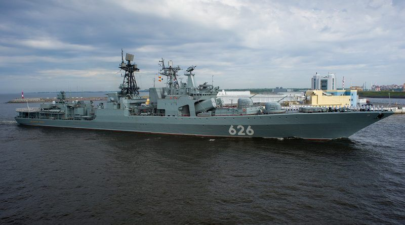 """""""Вице-адмирал Кулаков"""""""