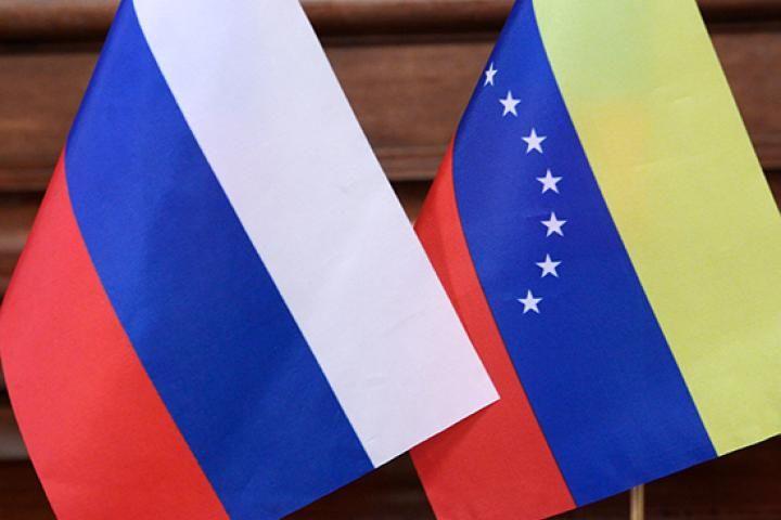 Флаги России и Венесуэлы