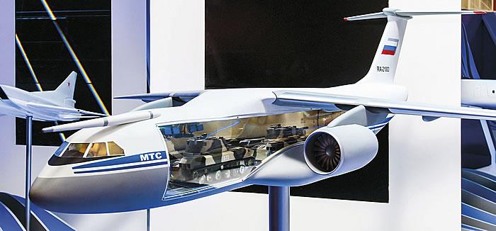 Макет Ил-276
