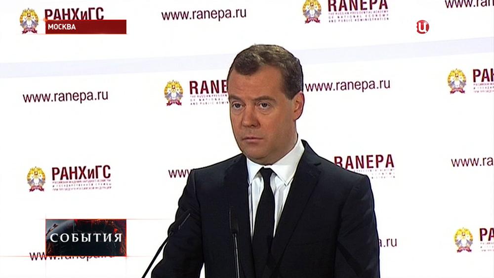 Медведев на форуме
