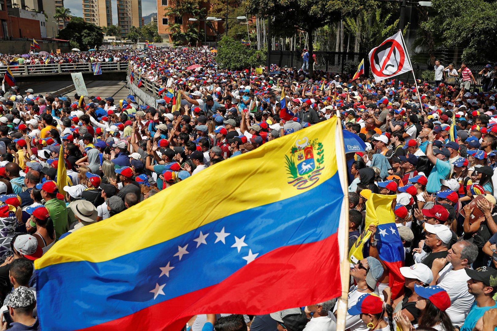 Народ Венесуэлы