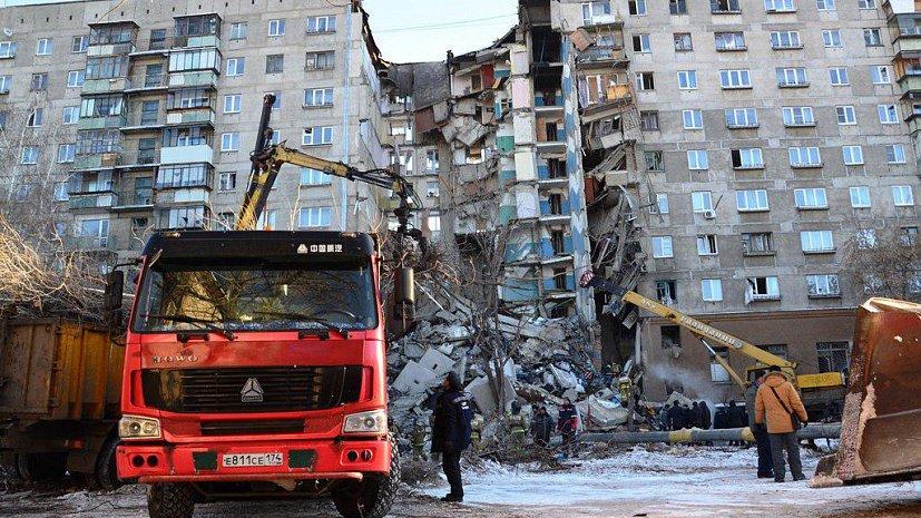 Разрушенный дом в Магнитогорске