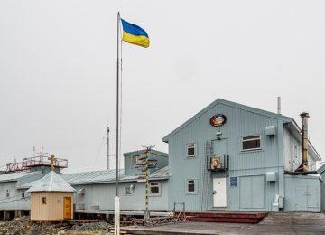 Станция «Академик Вернадский»