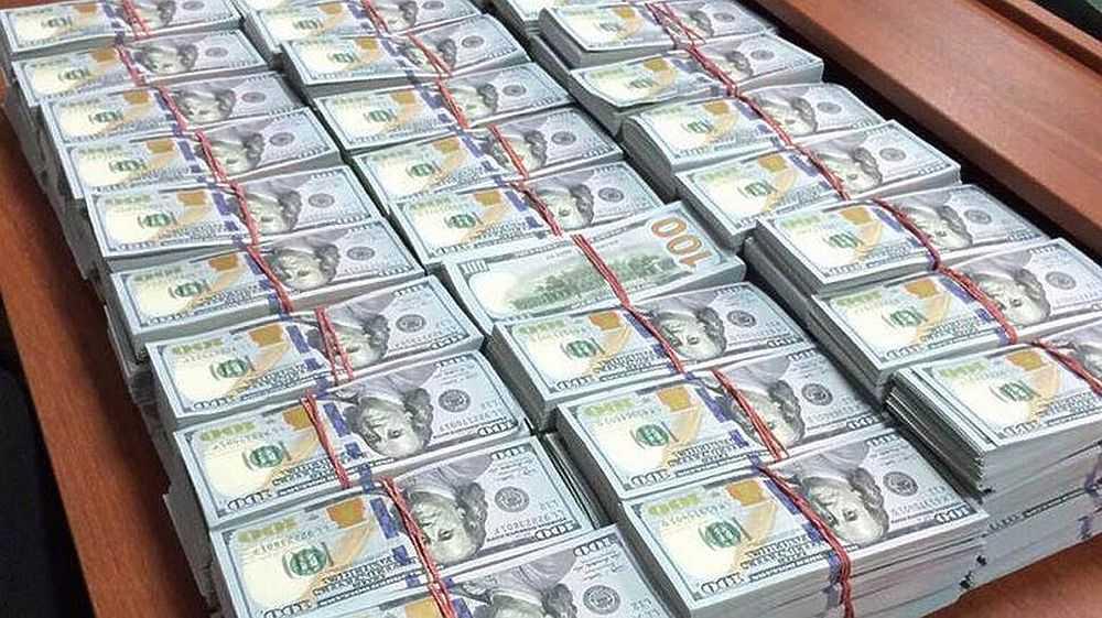 Арестованные деньги