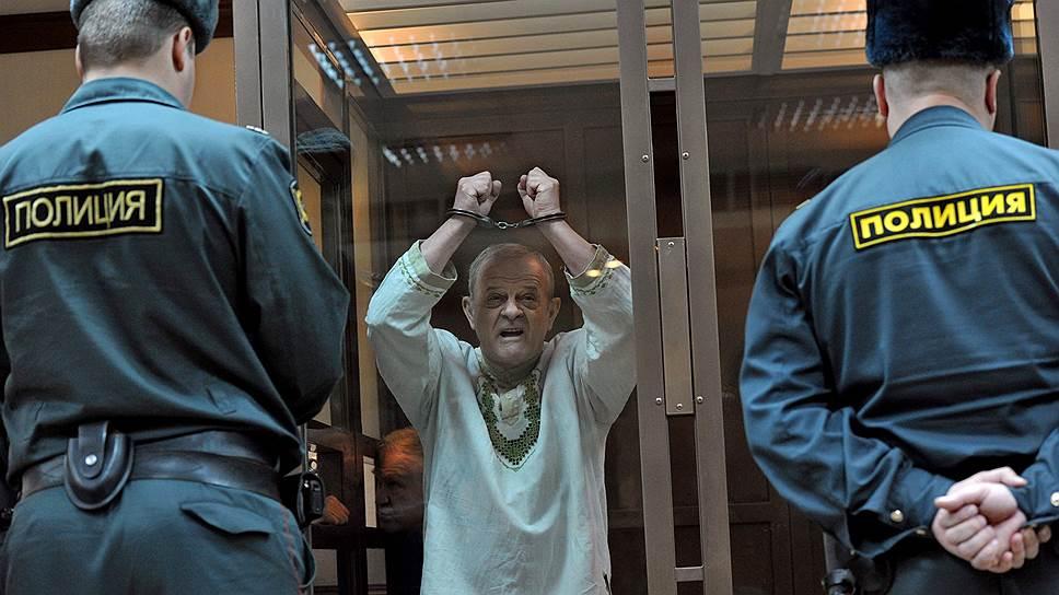 Арестованный Квачков