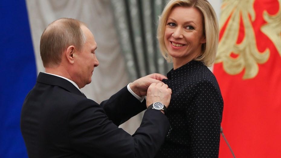 Путин и Захарова