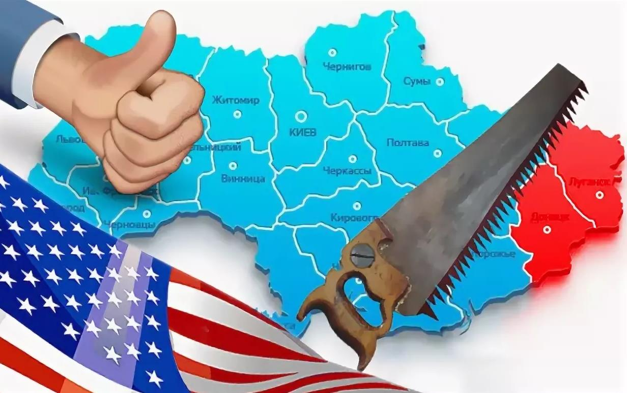 Распил Украины