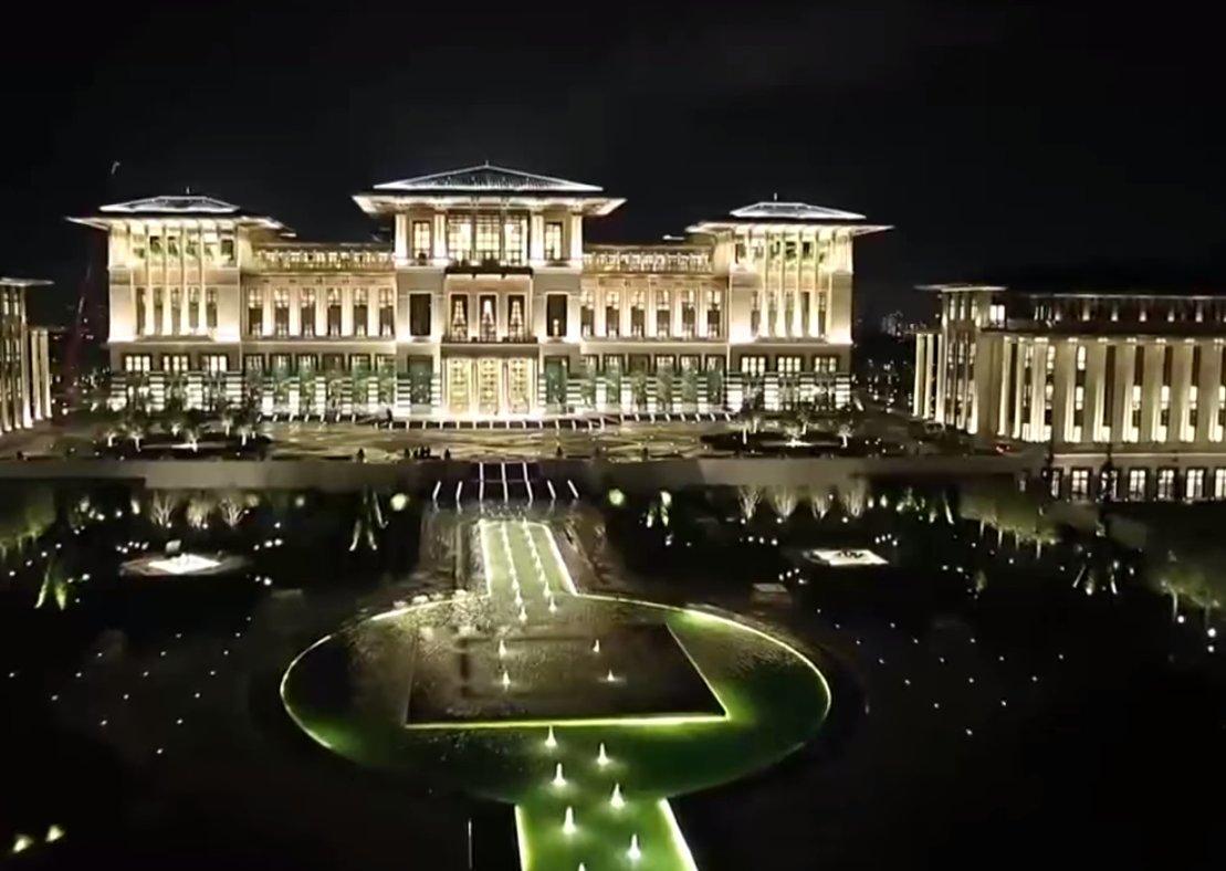 Резиденция президента Турции