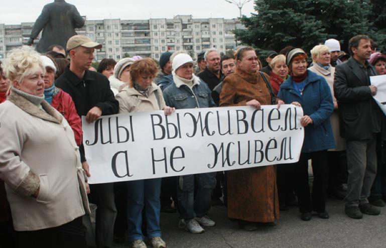 Россияне на митинге